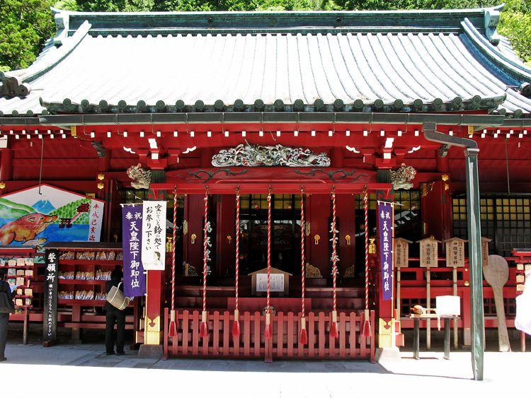 箱根神社本殿